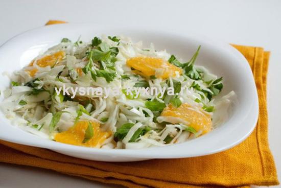Салат с капустой, яблоком и апельсином