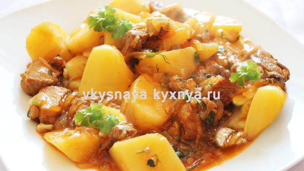 Жаркое из курицы с картофелем по-домашнему