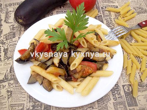 Макароны с баклажанами и помидорами