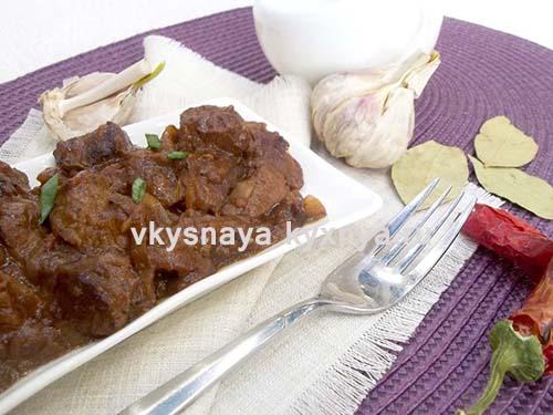 Готовое мясо по-турецки.